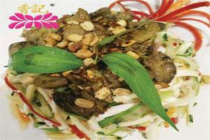 www.123raovat.com: Thịt Nạc chay Vegetarian Pork Đại An Vegan