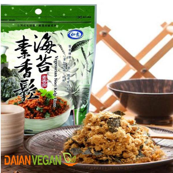 www.123raovat.com: Chà Bông Rong Biển 300g Đài Loan Đại An Vegan