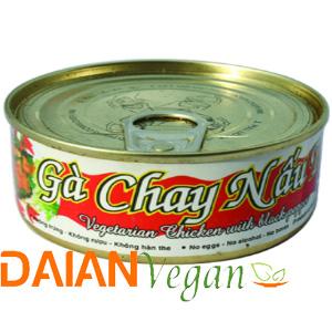 Ga-chay-nau-tieu