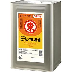 Nước tương Higashimaru Shoyu 18l