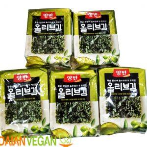 kim an lien dongwon 5g