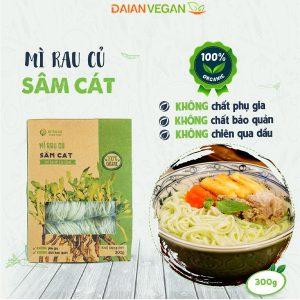 mi-cu-sam-cat-anpaso-300g